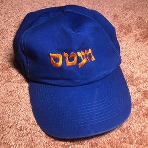 RARE- New York Mets Hat 🧢 in Hebrew